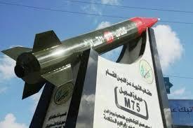 Gaza Square Rocket IDF Blog