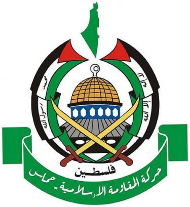 telling-symbolism-from-the-hamas-logo.jpg.crop display