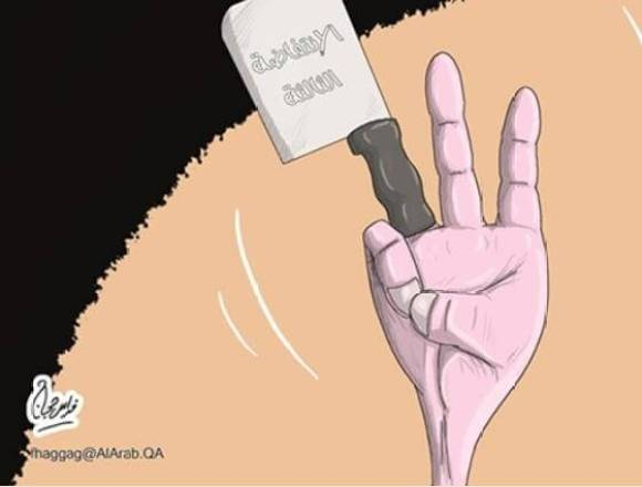 Qatari daily The Third Intifada
