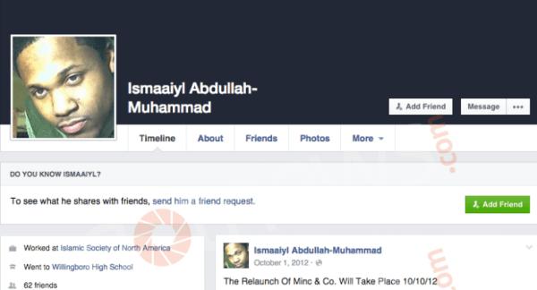 Ismaaiyl Abdullah Muhammad