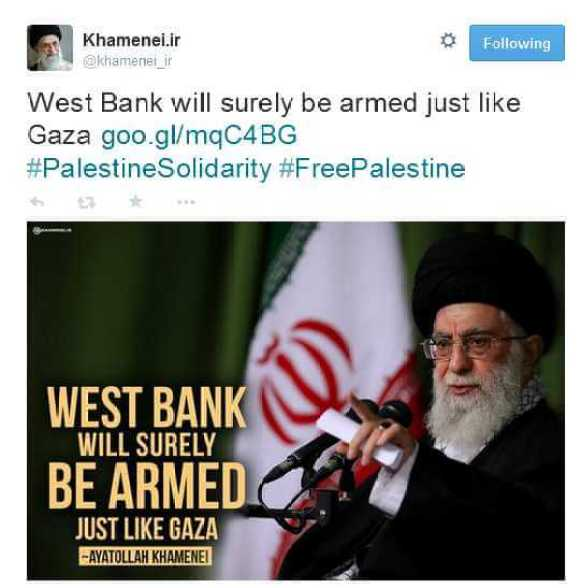 West Bank Will Surely Be Armed Like GAZA