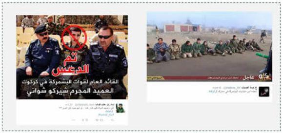 019 15 05 1959595372 Peshmerga  Forces 1