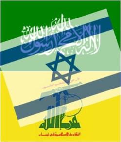 Hamas Hezbollah Israel