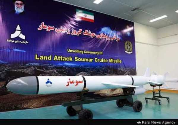 The-new-Iranian-Soumar-cruise-missile-unveiled-on-March-8