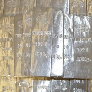 Silver-Bars-Public-Domain-300x300