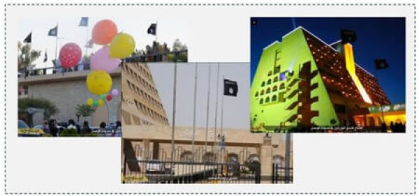 1 ISIS HOTEL MOSUL