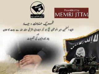 2 Karachi-based Tahreek-e-Khilafat Wa Jihad