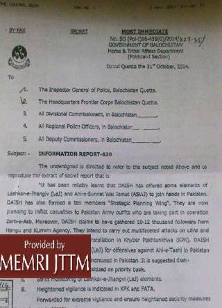 3 Baluchistan government report warning about ISIS
