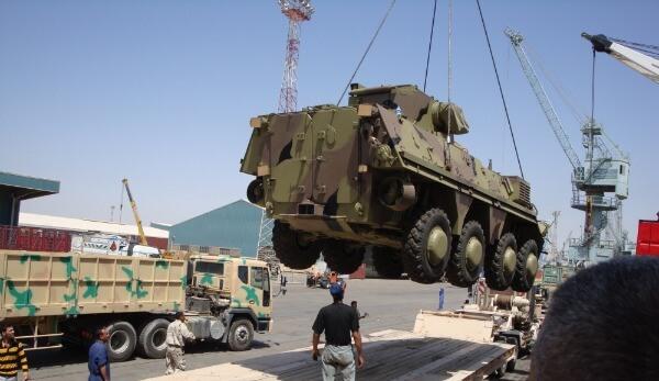 UAE company supplying arms