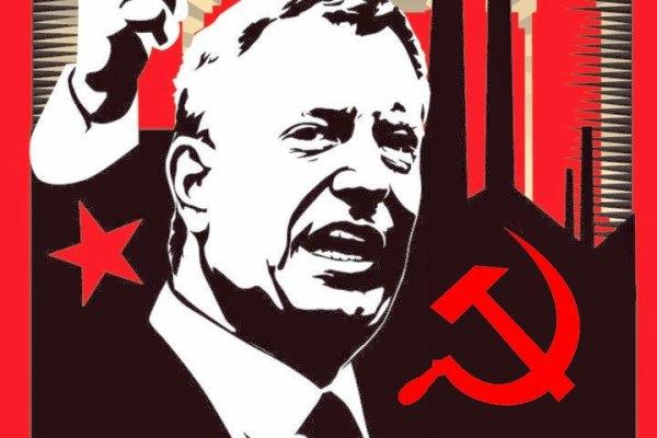 billdeblasiocommunist