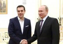 Putin Greece