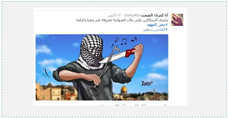 5 Palestinian playing on a knife instead of a violin with a key