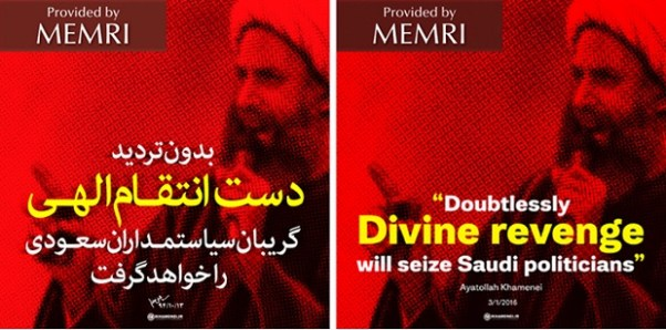Khamenei site Al Nimr