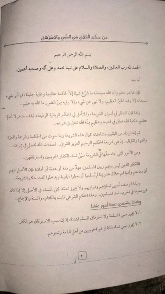 Islamic State Pamplet on Slavery