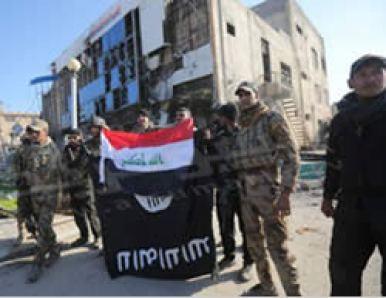 Iraqi flag Ramadi