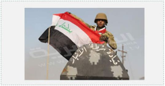 Iraq Army victory