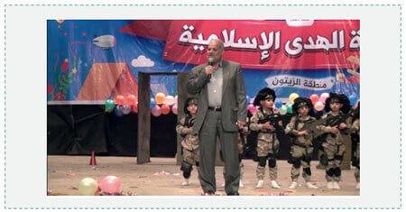 Sheikh Hader Habib