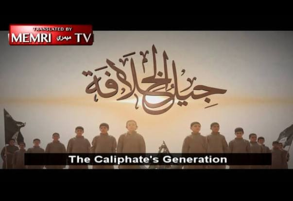 Cubs of the caliphate