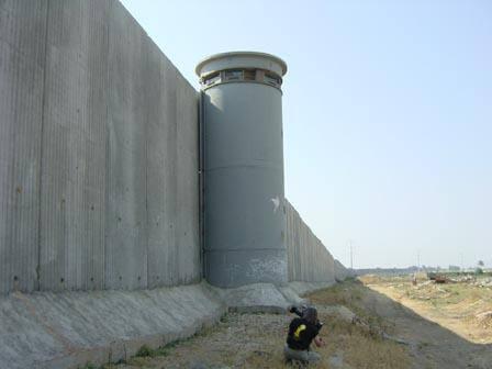 a-real-wall