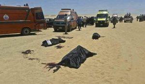 Egypt strikes Jihad bases
