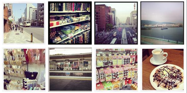 Turisti ja netti Japanissa