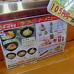 かっぱ寿司の花小金井店