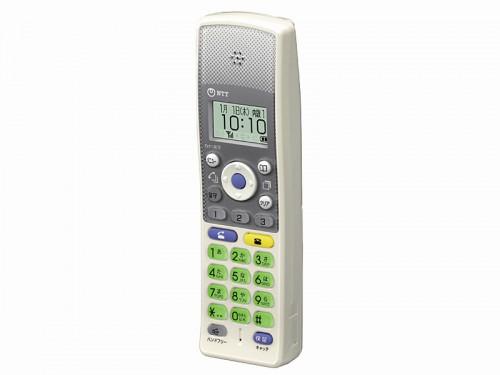 ひかりパーソナルフォン