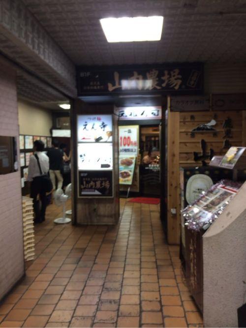 つけ麺 えん寺の入口