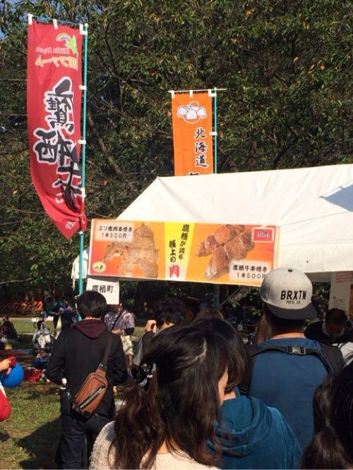 エゾ鹿肉の串焼き