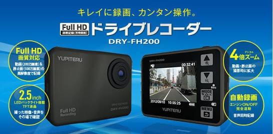 DRY−FH220