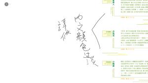 win8-pdf