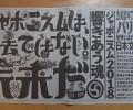 【每週剪報15】日本藝術主義不是過去,是未來!
