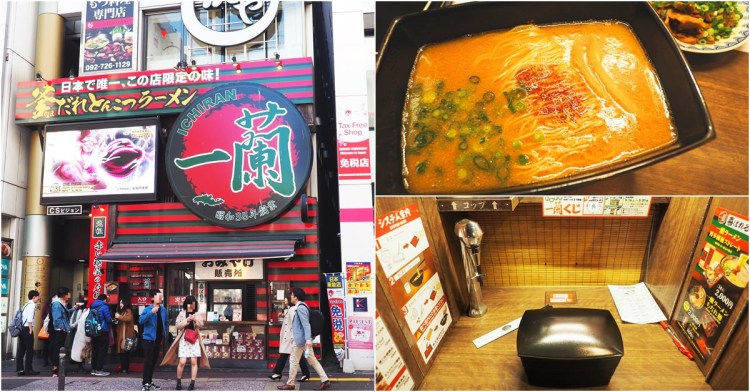 福岡拉麵 | 來一蘭拉麵起源地吃一蘭吧!博多、天神店限定版 方型碗 x 釜醬汁湯頭