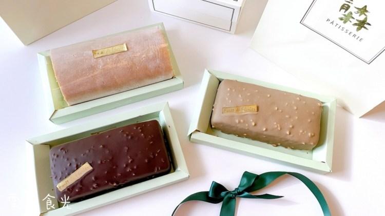 台中彌月 | 二月 • 森 甜點工作室 質感彌月禮盒推薦、台中伴手禮