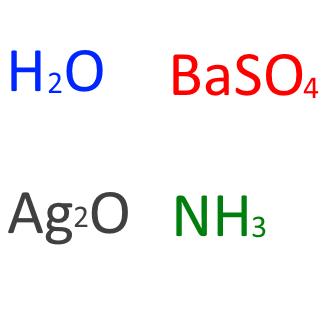 化学式 アンモニア