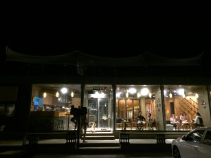 a cafe in Woljeongri beach