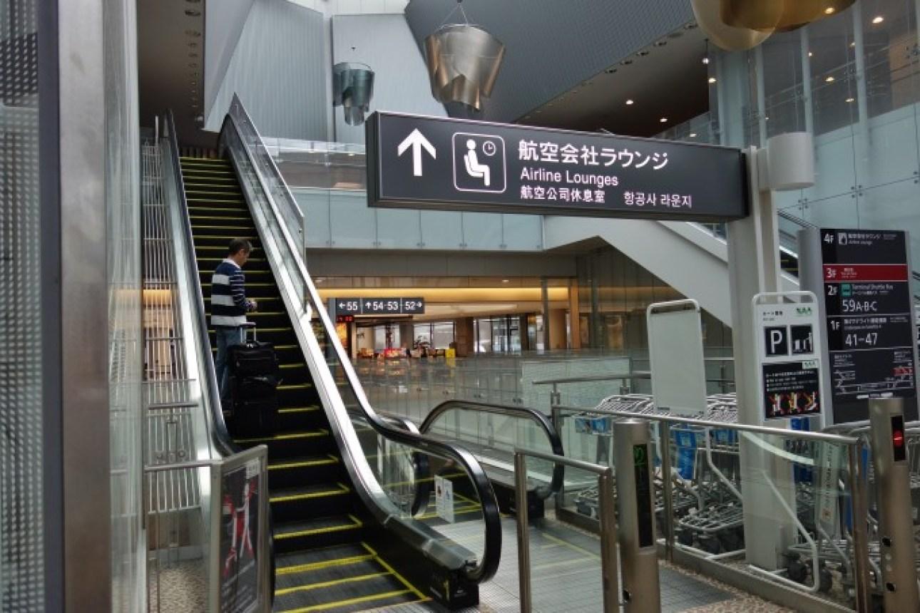 成田空港 ANAスイートラウンジ
