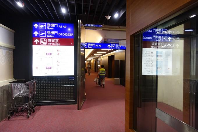桃園国際空港 4階貴賓室