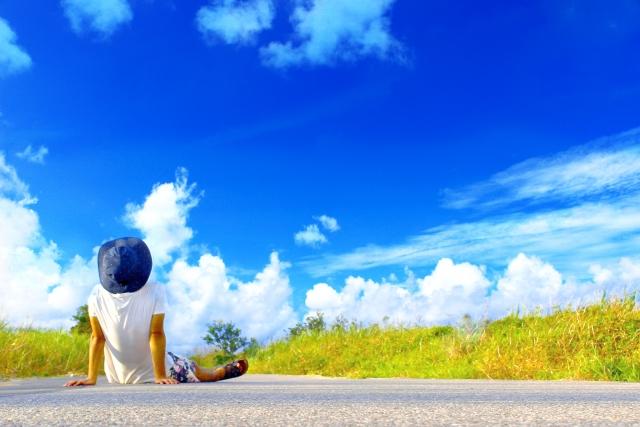 マイルがあればどこでも自由に旅できます