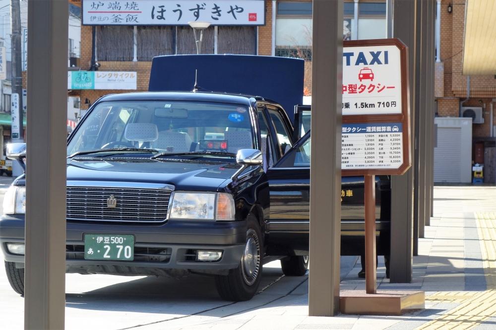 修善寺駅の中型タクシー乗り場