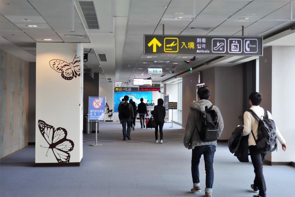 台北松山空港