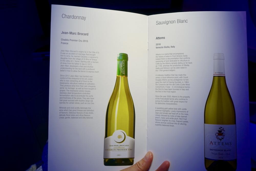 カタール航空 QR813便 ビジネスクラスキャビン 白ワインリスト