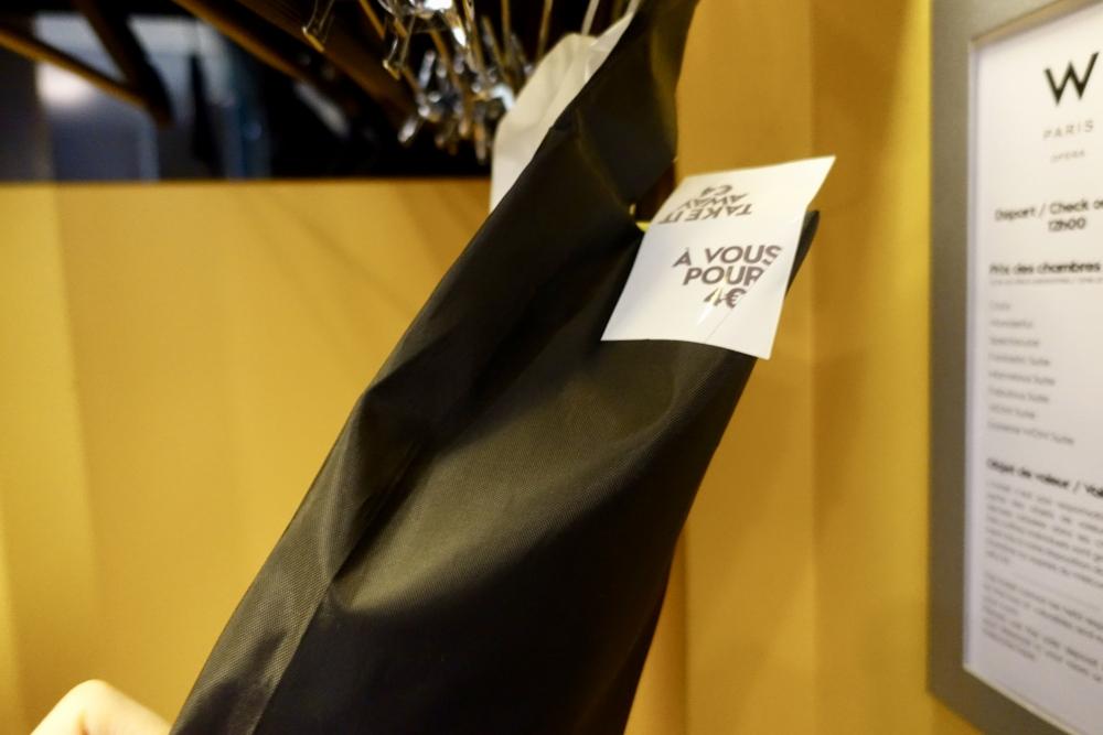 Wパリ スペクタキュラールーム 不織布製の袋は有料