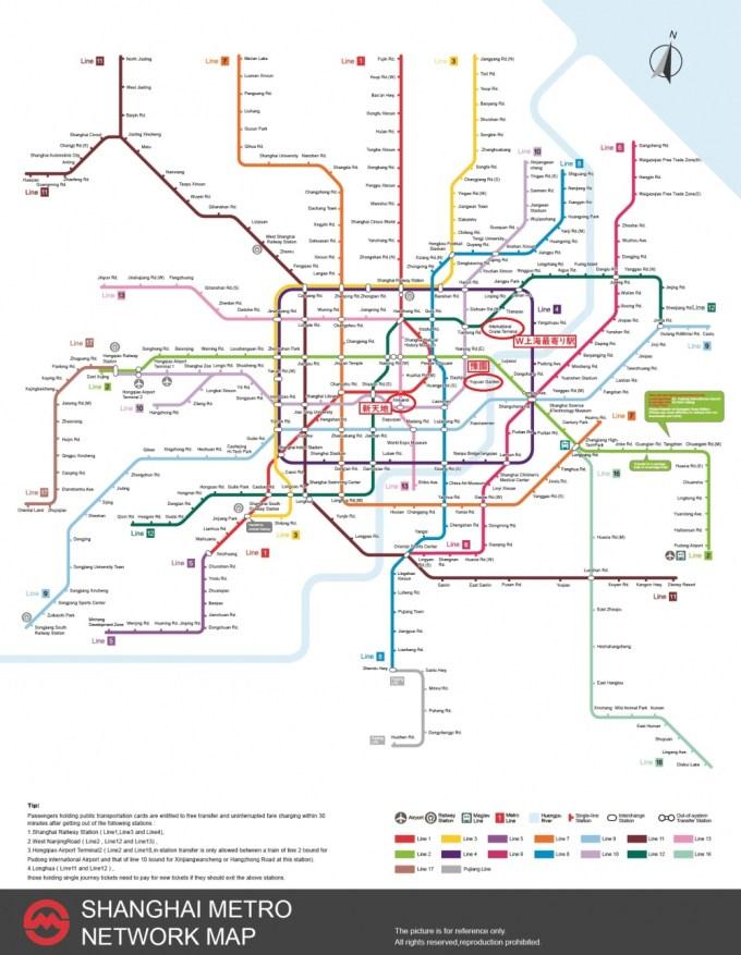 上海地下鉄路線図