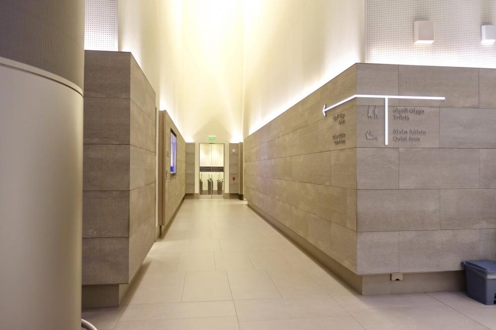 カタール航空ドーハ国際空港・アルムルジャンビジネスラウンジ・クワイエットルーム