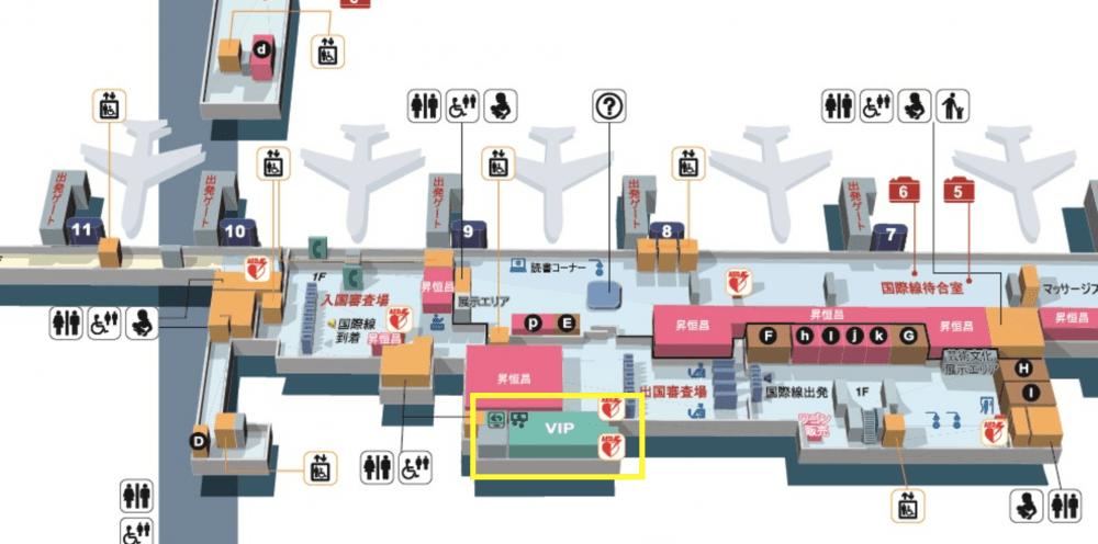 台北松山国際空港 VIPラウンジの場所