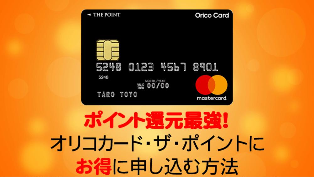 おり こ カード