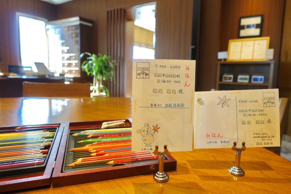 宮崎シェラトン・グランデ・オーシャンリゾート風待ちテラス内のレタールームで未来への手紙を書く