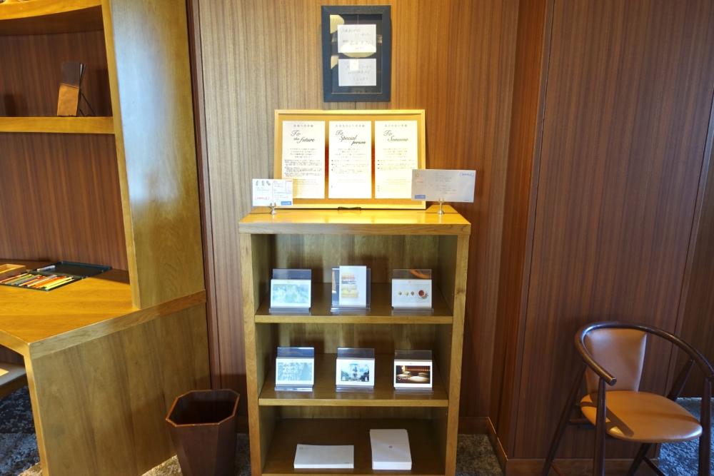 宮崎シェラトン・グランデ・オーシャンリゾート風待ちテラス内のレタールームポストカード