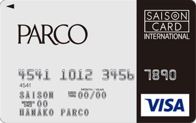 PARCOカード(VISA)の券面